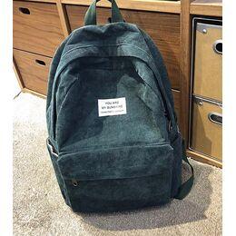 Женский рюкзак DCIMOR, зеленый 0882