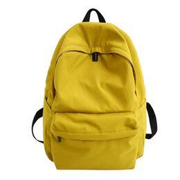 Женский рюкзак DCIMOR, желтый 0893