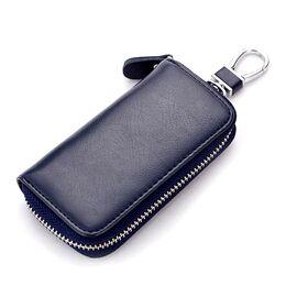 Ключница Baellerry, синяя 0933