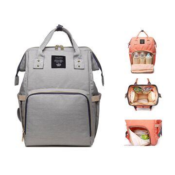Рюкзак сумка для ухода за ребенком, LEQUEEN серый П0969