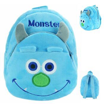 Детский рюкзак, голубой 1213