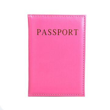 Обложка для паспорта, розовая П1288