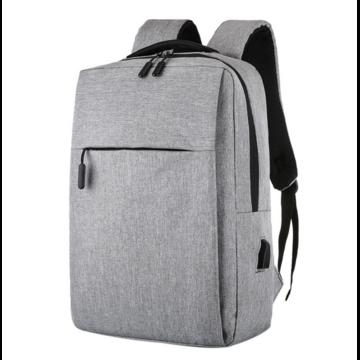 Рюкзак для ноутбука Litthing, серый П1357