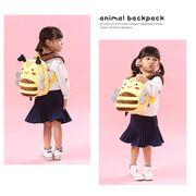 Детские рюкзаки - Детский рюкзак, Панда П0043