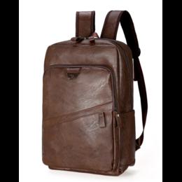 Мужской рюкзак Baellerry, коричневый 1444