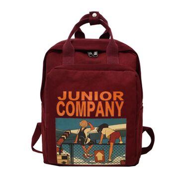 Рюкзак женский DCIMOR, красный П1558