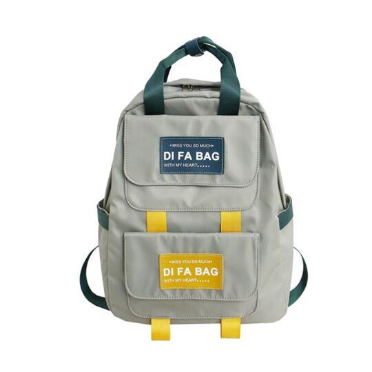 Женские рюкзаки - Рюкзак женский DCIMOR, серый П1560