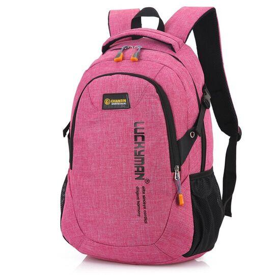 Женские рюкзаки - Рюкзак женский Taikkss, розовый П1746