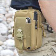 Поясные сумки - Сумка поясная армейская , камуфляж П1755