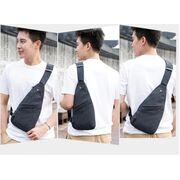 Мужские сумки - Мужская сумка слинг на плечо, черная П1836