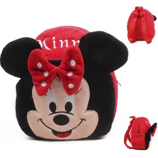 "Детские рюкзаки - Детский рюкзак ""Disney. Минни Маус"" П1947"