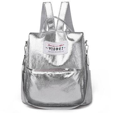 "Женский рюкзак ""OLOEY"", серебристый П2057"