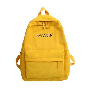 Женский рюкзак, желтый П2180