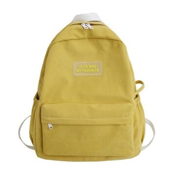 Женский рюкзак DCIMOR, желтый П2390