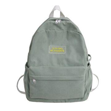 Женский рюкзак DCIMOR, зеленый П2392