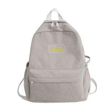Женский рюкзак DCIMOR, серый П2393