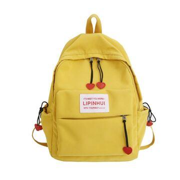 Женский рюкзак DCIMOR, желтый П2399