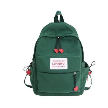 Женский рюкзак DCIMOR, зеленый П2401