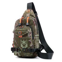 Мужская сумка на плечо, камуфляж 2417
