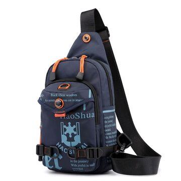 Мужская сумка на плечо, синяя П2420