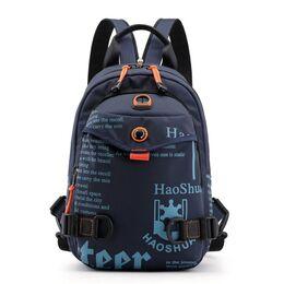 Мужская сумка-рюкзак, синяя 2422