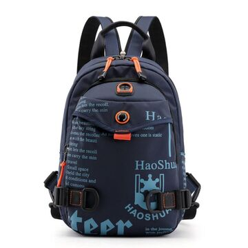 Мужская сумка-рюкзак, синяя П2422
