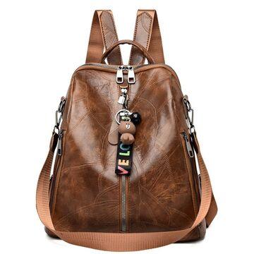 Женский рюкзак SAITEN, коричневый П2744