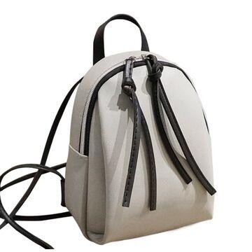 Женский рюкзак, серый П2746