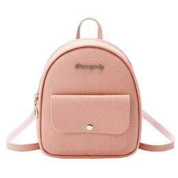 Женский рюкзак, розовый П2487