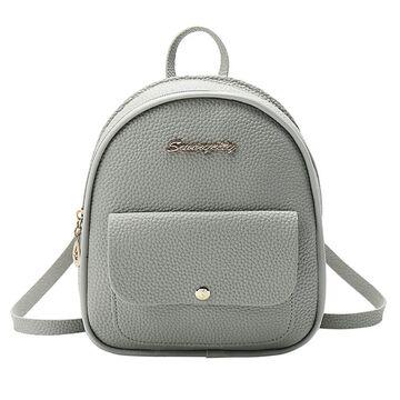 Женский рюкзак, серый П2488