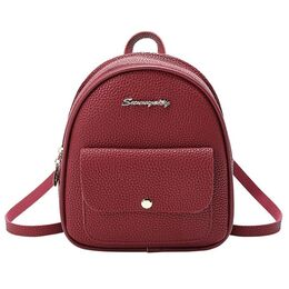 Женский рюкзак, красный П2490