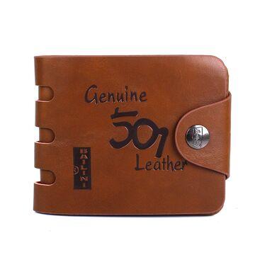 Мужской кошелек, коричневый П2621