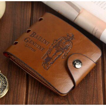Мужской кошелек, коричневый П2622