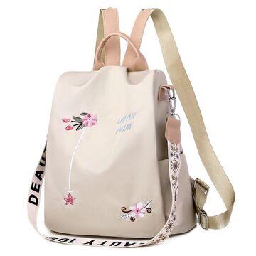 Женский рюкзак TuLaduo, бежевый П2822