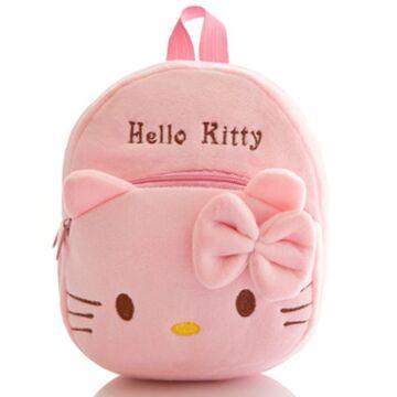 "Детский рюкзак ""Hello Kitty"" П2823"