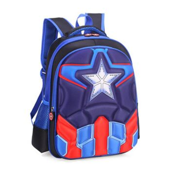 "Детский рюкзак ""Капитан Америка"" П2827"