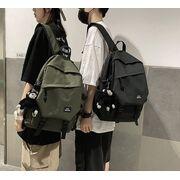 Рюкзак DCIMOR, серый П3069