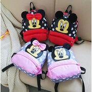 "Детские рюкзаки - Детский рюкзак ""Минни Маус"", розовый П3138"