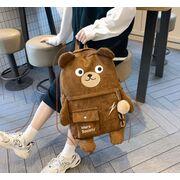 """Женский рюкзак """"DCIMOR"""", медведь П3206"""