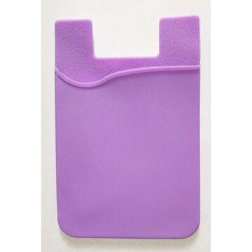 Визитница, фиолетовая П0244