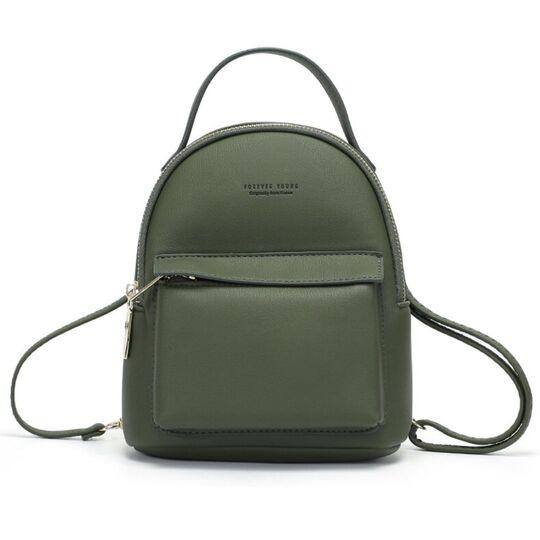 "Женский рюкзак ""WEICHEN"", зеленый П3845"