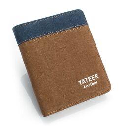 Мужской кошелек, коричневый 0489