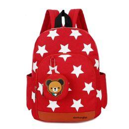 Женский рюкзак, красный 0497
