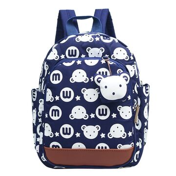 Детский рюкзак, синий П0508
