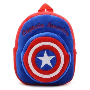 "Детский рюкзак ""Капитан Америка"" П0543"