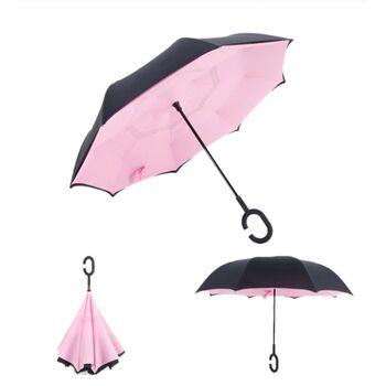 Зонтик Yesello, розовый П0583