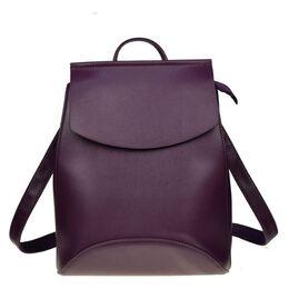Рюкзак 0631