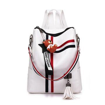Женский рюкзак LISM, белый П0862
