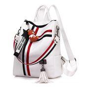 Женские рюкзаки - Женский рюкзак LISM, белый П0862