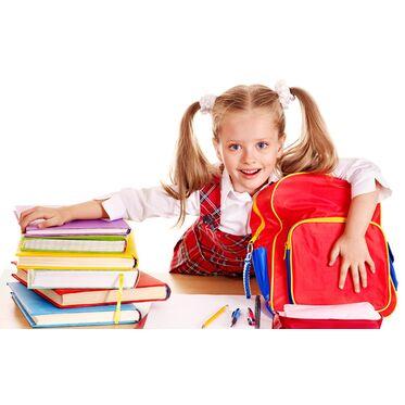 Как выбрать рюкзак для ребенка?